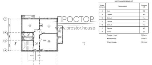 Каркасный дом 8х8 проект 2 этаж-Простор